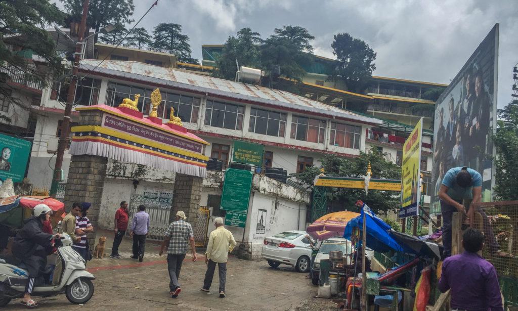 Dalai Lama Temple Entrance